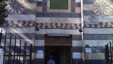 صورة دمشق – واجهة بناء بوابة المدرسة الشاذبكلية بعد الترميم