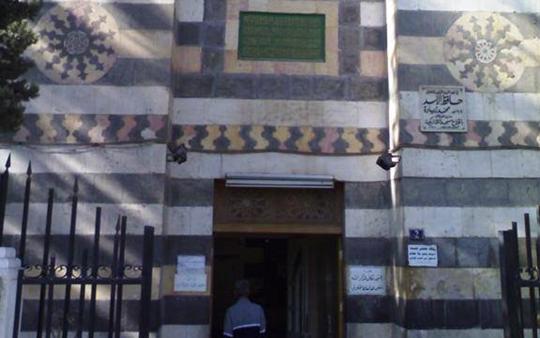 دمشق - واجهة بناء بوابة المدرسة الشاذبكلية بعد الترميم