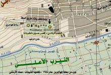 صورة قصر المهاجرين 1958 – قصر حسين ناظم باشا – تحديد المشيدات (14)