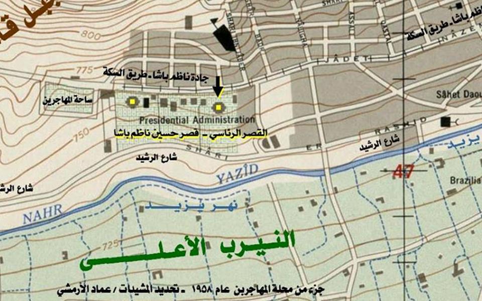 قصر المهاجرين 1958 – قصر حسين ناظم باشا – تحديد المشيدات (14)