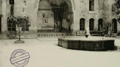 صورة باحة الحرملك في قصر العظم في حماة عام 1926