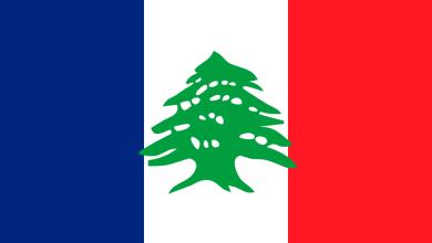 صورة قرار غورو القاضي بإعلان دولة لبنان الكبير عام 1920