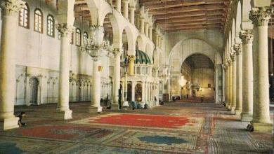 صورة سرقة السجاد العجمي من المسجد الأموي وساعة المرجة
