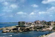 اللاذقية 1962 - الكورنيش الغربي - مقهى العصافيري