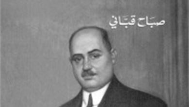رضا سعيد