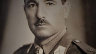 صورة صبحي العمري ومعركة الطفيلة 1917