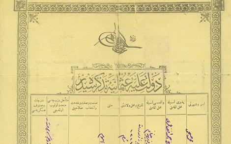 صورة شهادة ميلاد صبحي العمري صادرة في العهد العثماني.