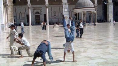 دمشق 1985 - صحن المسجد الأموي في دمشق