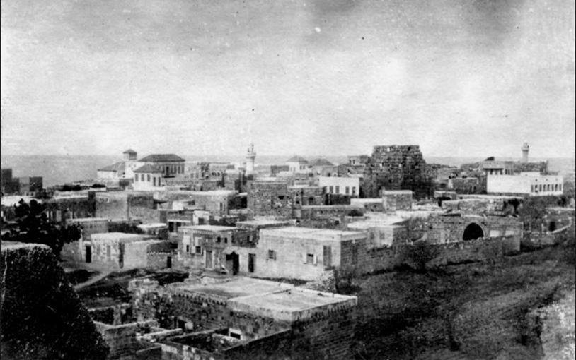 طرطوس عام 1919