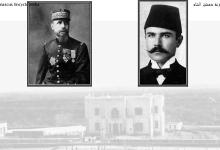 صورة قصر المهاجرين  – فارس الخوري والجنرال غورو في قصر حسين ناظم باشا  (11)