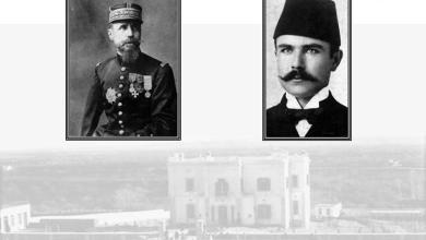 قصر المهاجرين  – فارس الخوري والجنرال غورو في قصر حسين ناظم باشا  (11)
