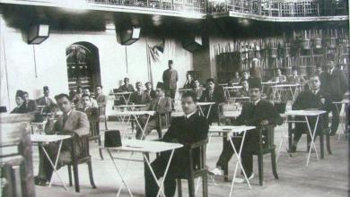 دمشق 1930 - قاعة الامتحان في جامعة دمشق