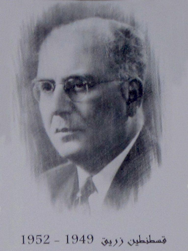 قسطنطين زريق .. رئيس جامعة دمشق