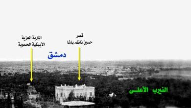 قصر المهاجرين  – قصر حسين ناظم باشا – وسط بساتين الغوطة (7)