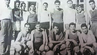 دمشق - مباراة بين ثانوية التجهيز الأولى وثانوية التجهيز الثانية في أواخر الخمسينيات 1959