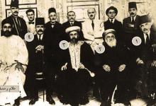 صورة يوسف فارحي و الحاخام الأكبر يعقوب دانون، رئيس الطائفة اليهودية بدمشق