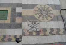 صورة دمشق- اللوحة الجدارية للمدرسة الشاذبكلية