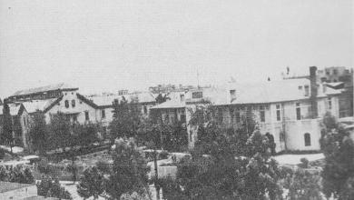 دمشق 1931 - مبنى مدرج الجامعة و المشفى الحميدي