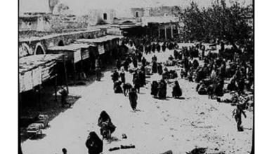 حمص 1860-  ساحة باب السوق