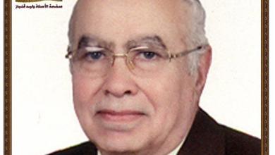 شخصية من بلدي … الدكتور موفق أبو طوق