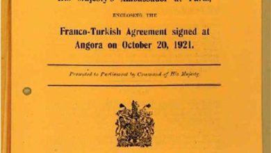 اتفاقية ترسيم الحدود السورية - التركية عام 1921