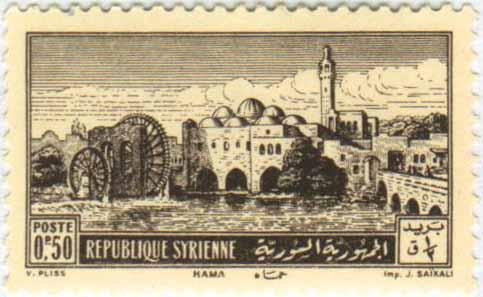 طوابع سورية 1952 – مجموعة قصر العدل