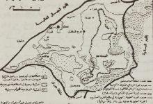 د. عادل عبد السلام : بحيرة دمشق واندثارها