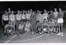 صورة نادي الغوطة الدمشقي ونادي الهومنتمن اللبناني عام 1953