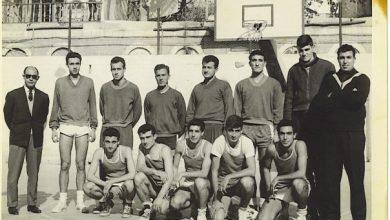صورة فريق جامعة دمشق لكرة السلة عام 1961