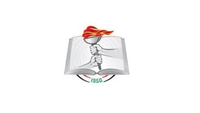 صورة مرسوم إحداث الاتحاد الوطني لطلبة سورية