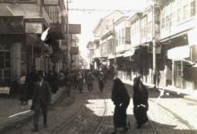 دمشق 1920- جادة السنجقدار