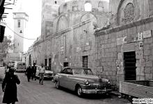 دمشق 1976 - الصالحية حي المدارس