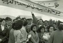 صورة دمشق 1957 – الطلاب أثناء زيارة وفد مجلس الأمة المصري برئاسة أنور السادات