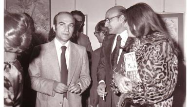 صورة دمشق 1978 – المعرض الخامس للفنان أحمد مادون في المركز الثقافي الفرنسي