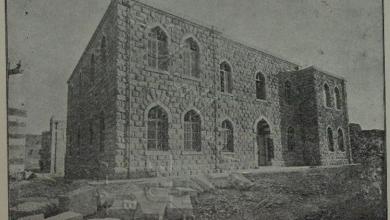 دير الزور 1930- بناء القصر العدلي .. المحكمة