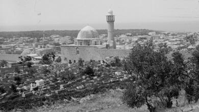 اللاذقية عام 1926