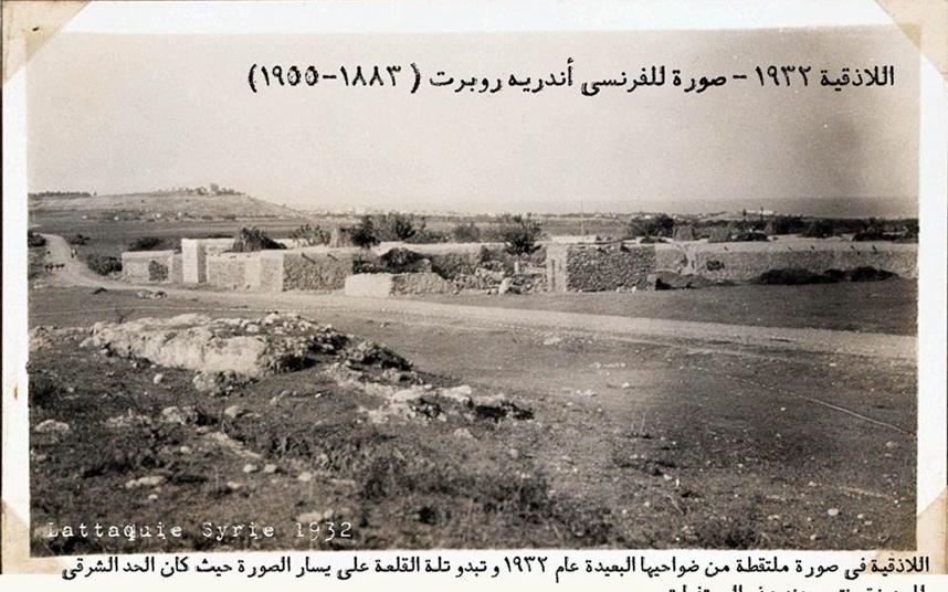 اللاذقية 1932 - تلة القلعة