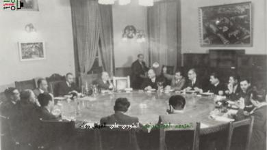 دمشق 1963 - اجتماع مجلس قيادة الثورة