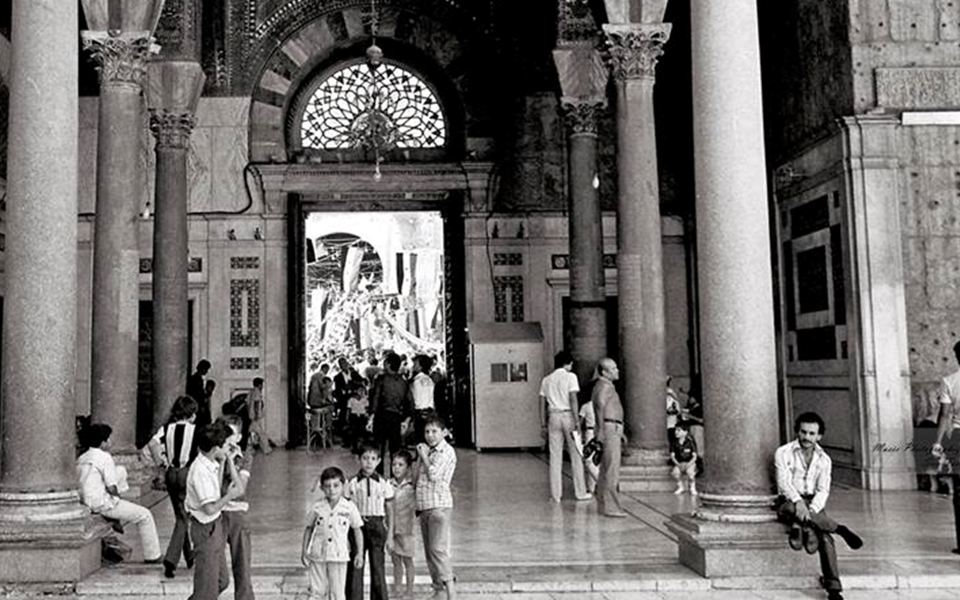 دمشق 1980 - أيام العيد في المسجد الأموي