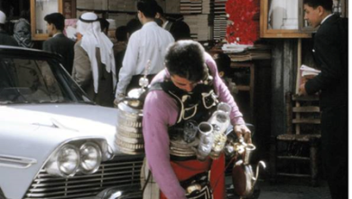 دمشق في الستينيات - بائع العرقسوس في المسكية - سوق الحميدية