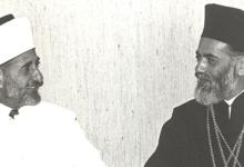 البطريرك أغناطيوس الرابع هزيم مع المفتي حسن خالد