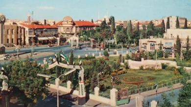 حمص عام 1962 : حديقة دار الحكومة وجزء من ساحة الساعة الجديدة..