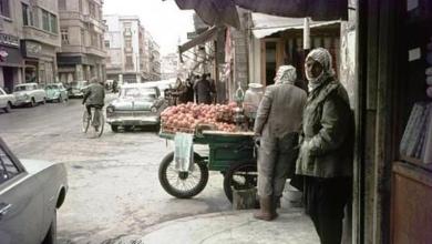 دمشق 1963- الحريقة