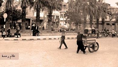 اللاذقية 1968 - ساحة الشيخضاهر