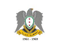 شعار الجمهورية السورية 1961 - 1969