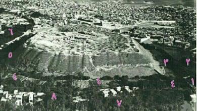 صورة صورة جوية لمدينة حماة في نهاية العشرينيات