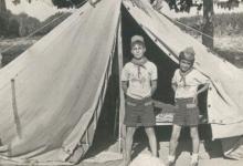 صورة دير الزور 1975 – معسكر الطلائع في قرية الحسينية