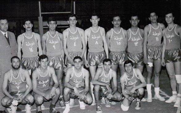 فريق نادي الغوطة لكرة السلة عام 1967 بطل دمشق