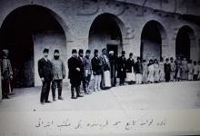 صورة من الأرشيف العثماني 1895- الكادر التعليمي مع الطلاب في السبخة في لواء الزور