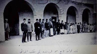 من الأرشيف العثماني 1895- الكادر التعليمي مع الطلاب في السبخة في لواء الزور